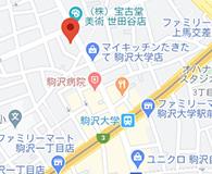 駒沢大学 You&me メンズエステ アロマ出張マッサージ